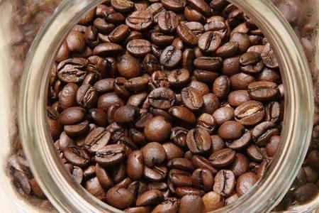 Kawa smakowa - Czekolada - Pomarańcza